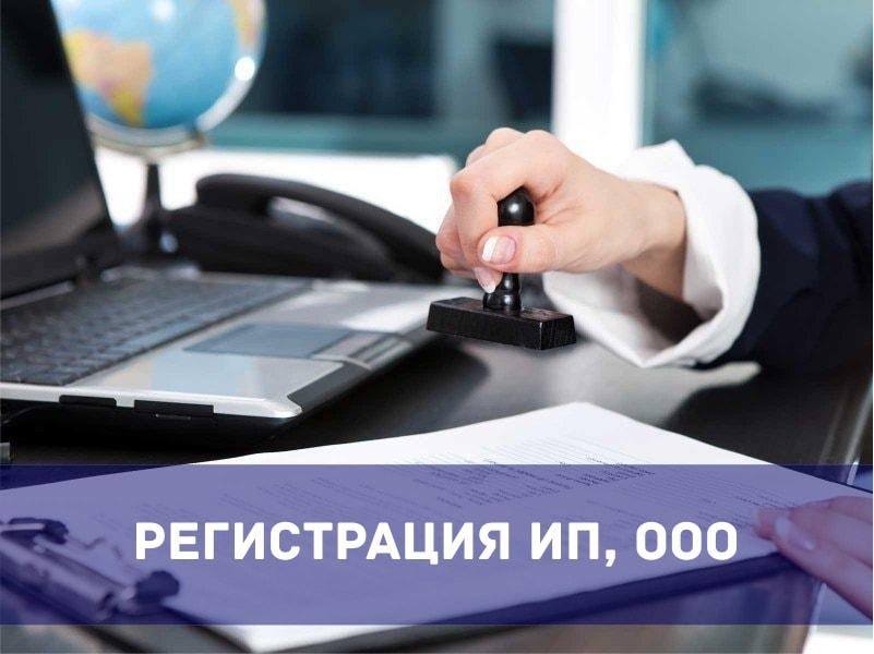юридическая консультация по налоговом учету