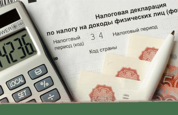 Декларация на налоговый вычет, налоговая декларация физических лиц, профессиональные бухгалтерские услуги в Томске.