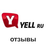 Отзывы об услугах бухгалтера на сервисе Yell.